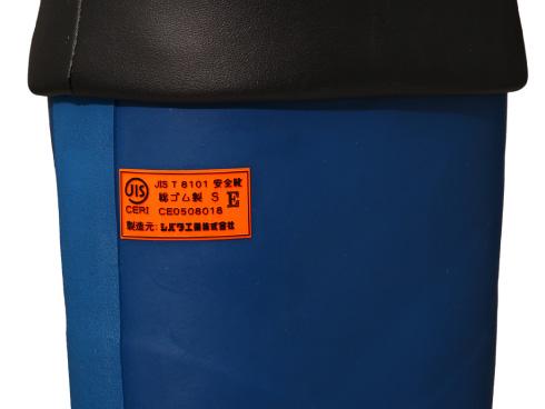 AC051 Safety Bear #1001(Navy) / AC051 セーフティベアー#1001 白熊(ネイビー)
