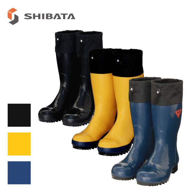 Safety Boots AB061・AB071・AB101 Safety Bear #500 / 安全長靴 AB061・AB071・AB101 セ ーフティベアー#500 (メンズ)