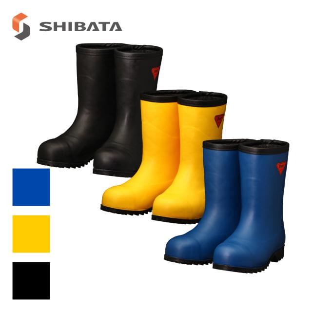 Safety Cold Weather Boots AC061・AC101・AC121 Safety Bear #1011 / 安全防寒長靴 AC061・AC101・AC121 セーフティベアー#1011 白熊(フード無し) (メンズ レディース)