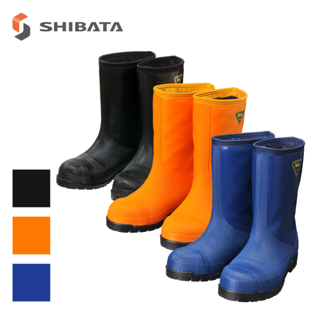 Freezer Boots NR021・NR031・NR041 Cold Resistance Rubber Boots -40℃ / 冷蔵庫長靴 NR021・NR031・NR041 冷蔵庫長-40℃ (メンズ レディース)