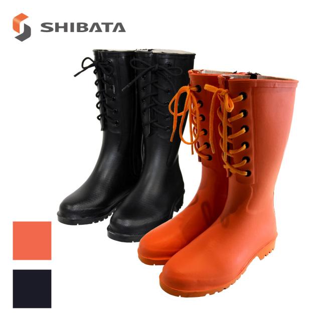 DU301 Bosai Boots (Long) / DU301 防災ブーツ(ロング)
