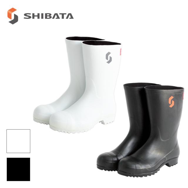 AO011・AO021 安全耐油長靴