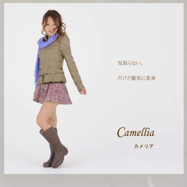 Camellia (カメリア)