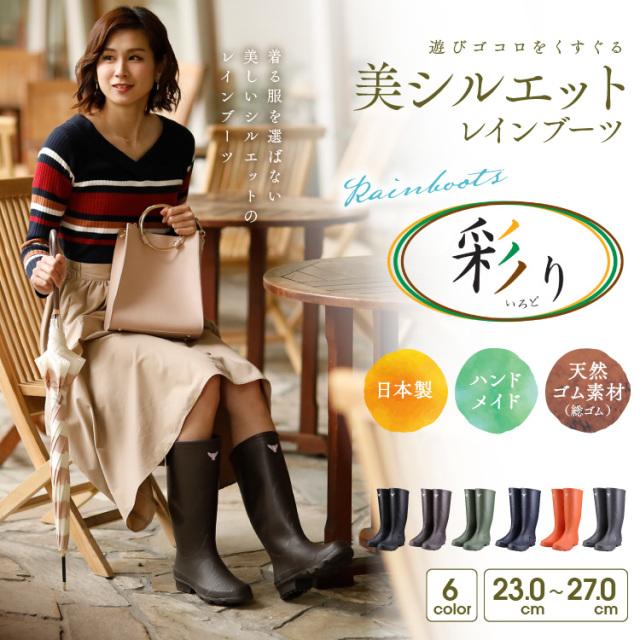 DL302 IRODORI / DL302 彩り(いろどり)