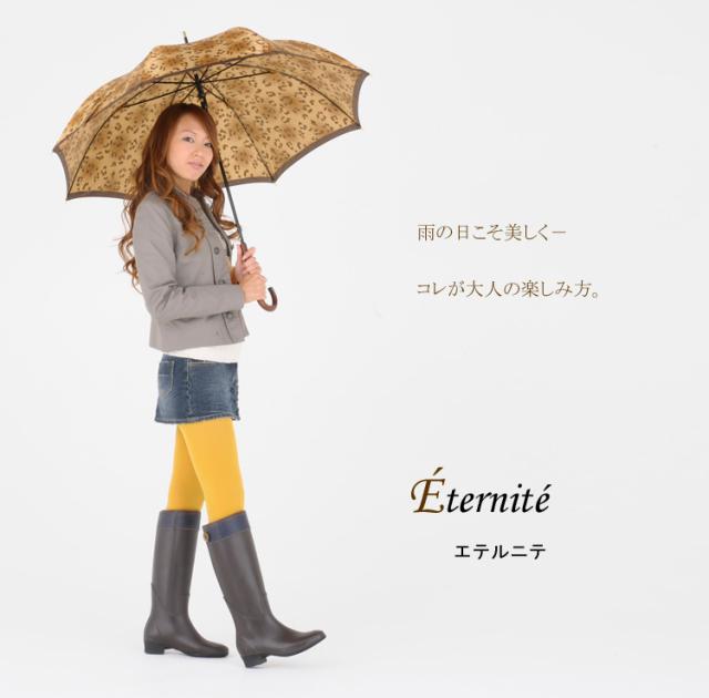 Eternite(エテルニテ)