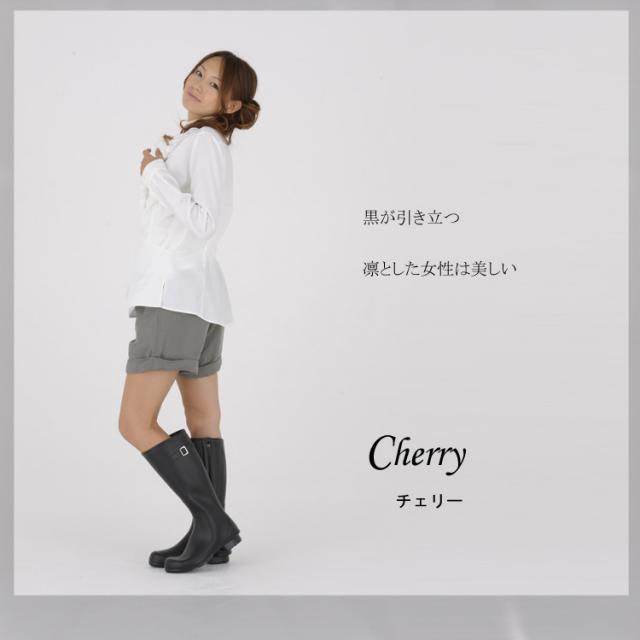 Cherry (チェリー)