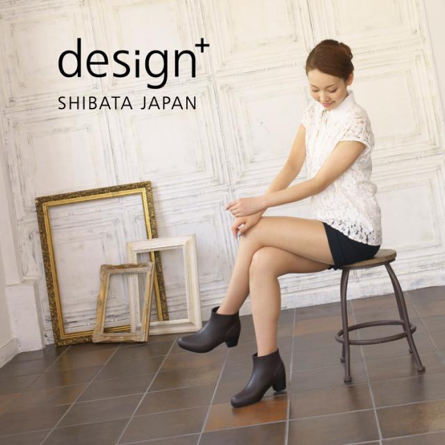 design+ デザイン+