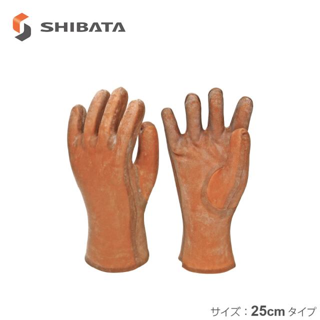 実用手袋 25cm