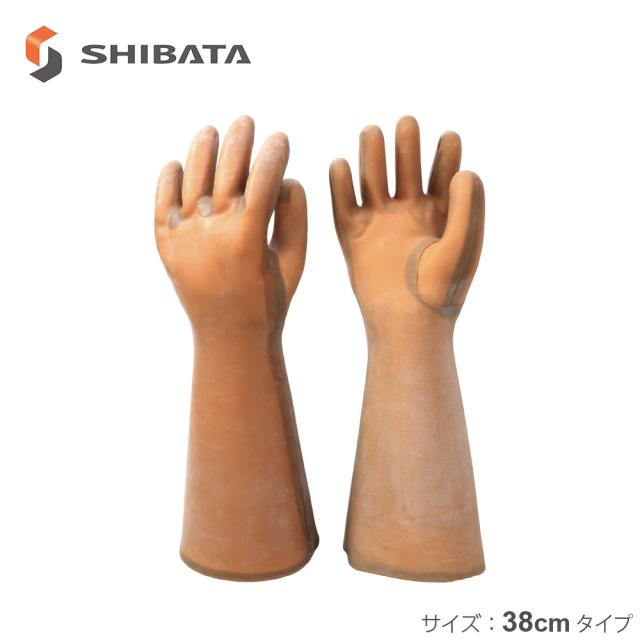 実用手袋 38cm