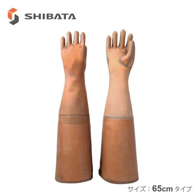 実用手袋 65cm