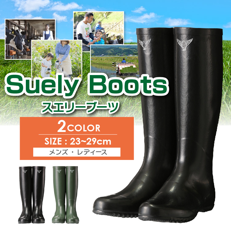 NB030 Suely Boots/NB030 スエリーブーツ【送料無料】
