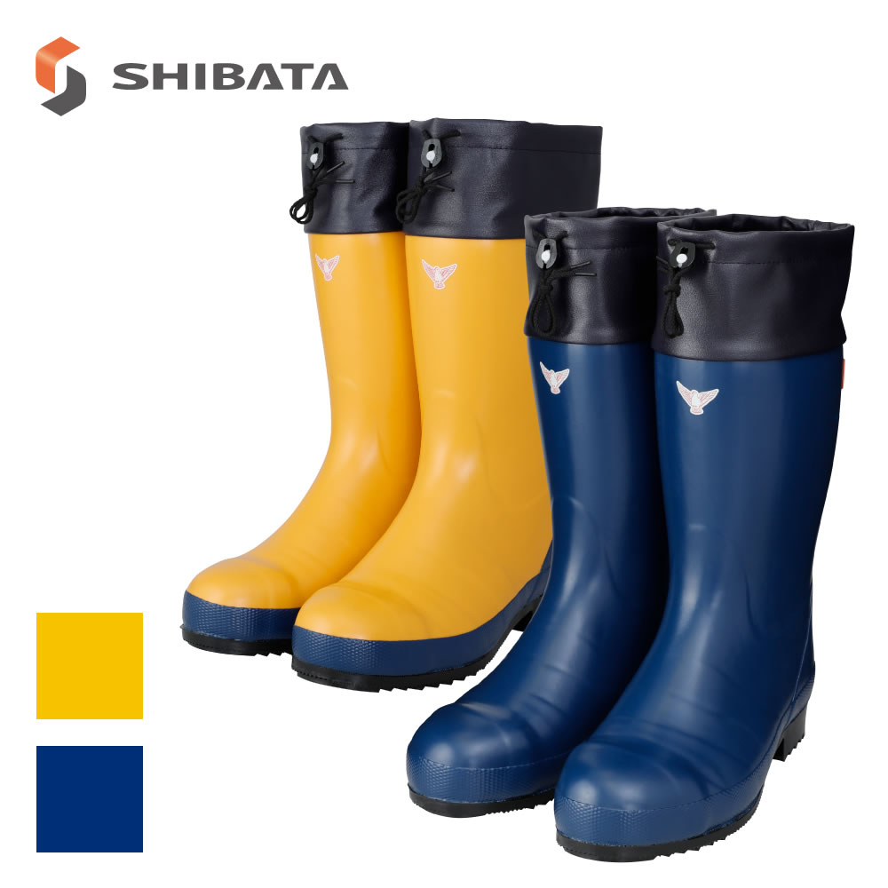Safety Cold Weather Boots AC071・AC081 Safety Boots #800 / 安全防寒長靴 AC071・AC081 セーフティブーツ #800