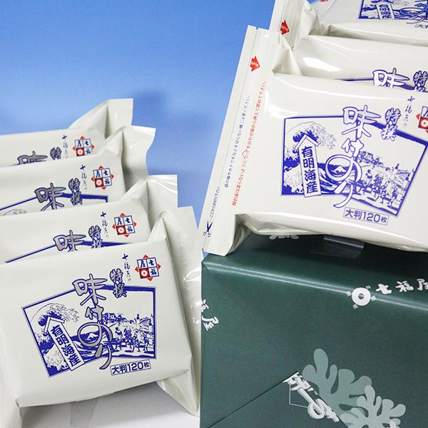 七福屋特撰大判味付海苔120枚(8袋入)