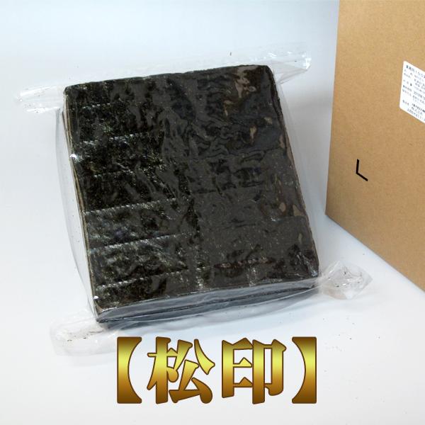 業務用焼海苔全形100枚【松印】
