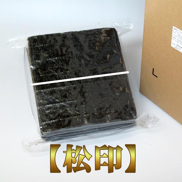 業務用焼海苔2切200枚【松印】