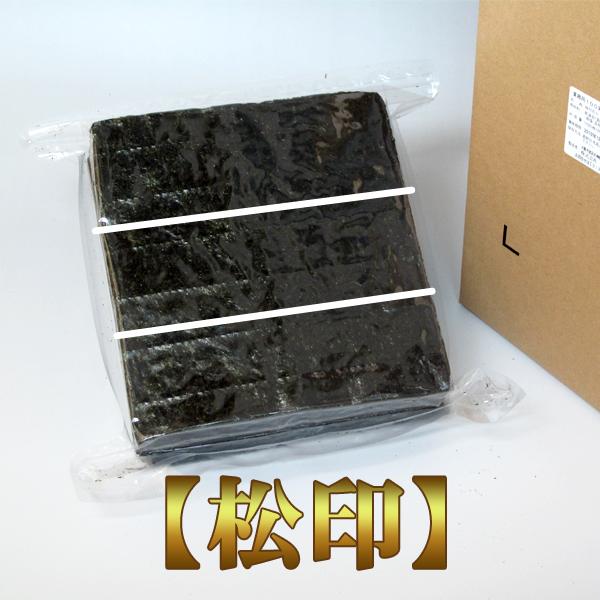 業務用焼海苔3切300枚【松印】