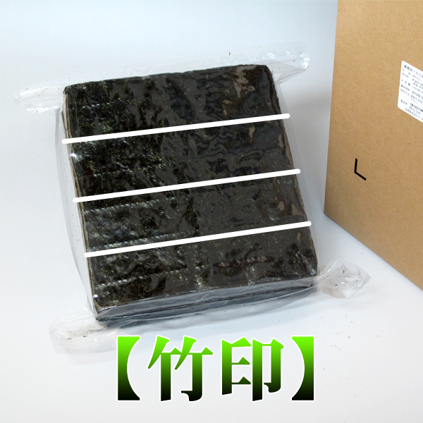 業務用焼海苔4切400枚【竹印】横長