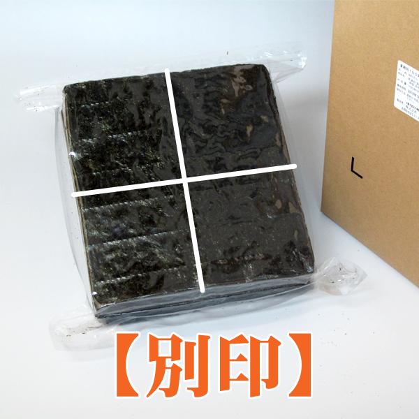 業務用焼海苔4切400枚【別印】十字