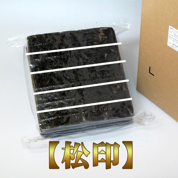 業務用焼海苔5切500枚【松印】