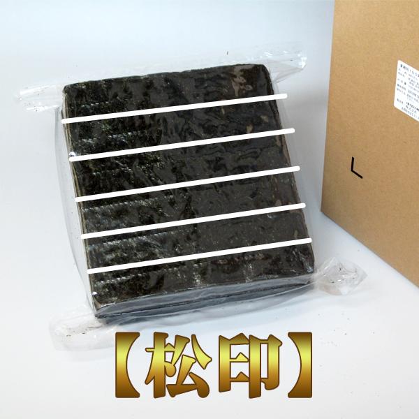 業務用焼海苔軍艦寿司用【松印】