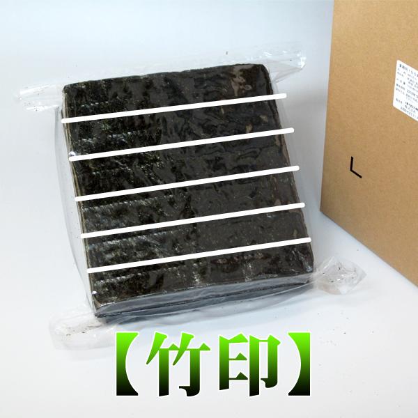 業務用焼海苔軍艦寿司用【竹印】