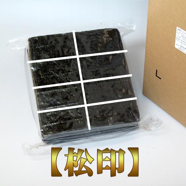 業務用焼海苔8切800枚【松印】