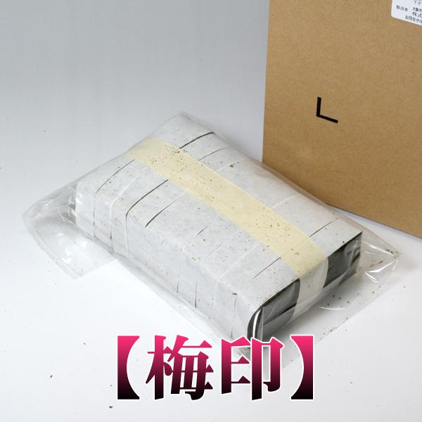 業務用焼海苔玉子バンド帯海苔【梅印】