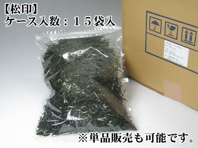 業務用きざみ海苔(2mm幅)100g【松印】×15袋