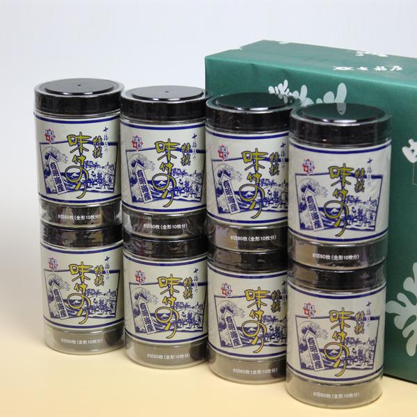 【卓-8(味)】卓上海苔80枚8本詰