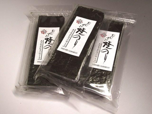 おむすび焼海苔24枚 3袋