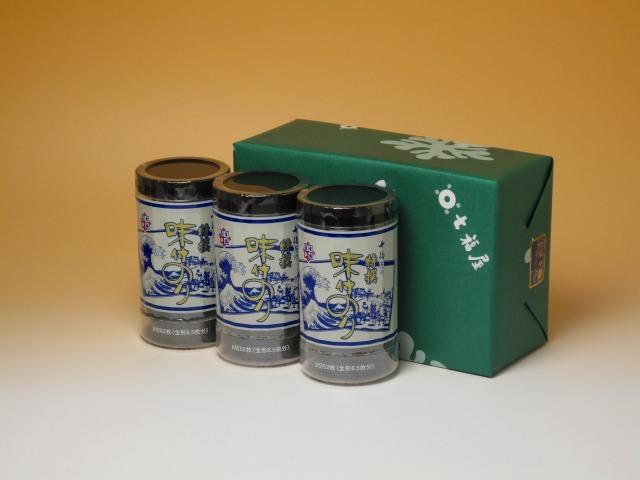 【味-3】特選卓上味付海苔3本詰