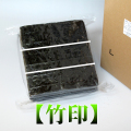 業務用焼海苔3切300枚【竹印】