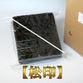 業務用焼海苔2切200枚(三角・斜めカット)【松印】