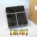 業務用焼海苔3切300枚(横型+十字)【松印】