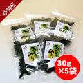 伊勢産 あおさのり30g(5袋)