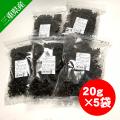 三重県産黒バラ海苔