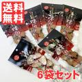 送料無料 6袋セット 国産鹿児島県枕崎産 味なまり本節