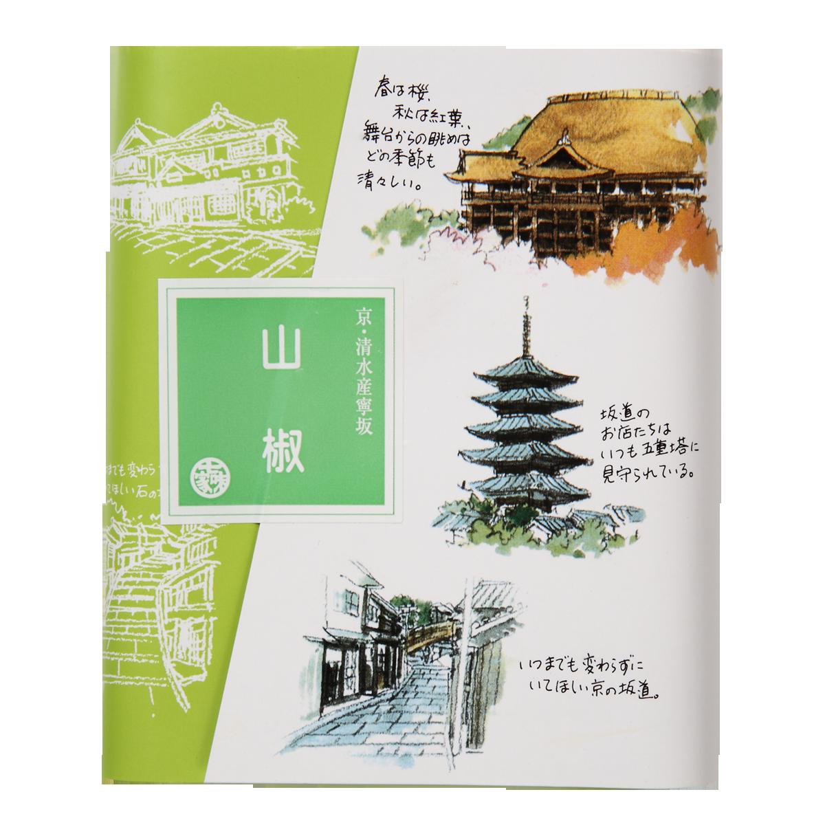 山椒豆袋(0.2g)50袋