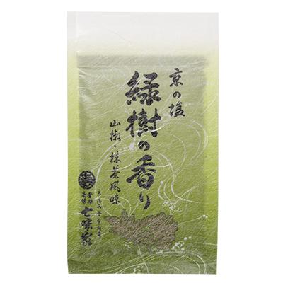 緑樹の香り 画像1
