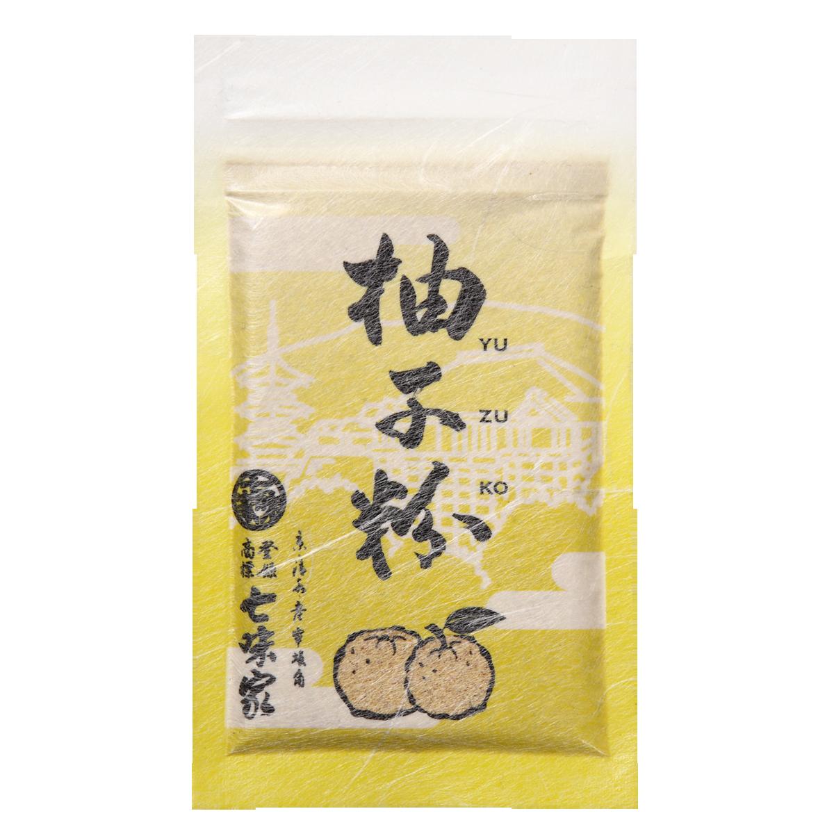 ゆず粉袋(15g)