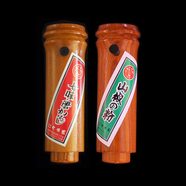 七味袋(15g)、山椒(10g)&けやき竹型2本セット
