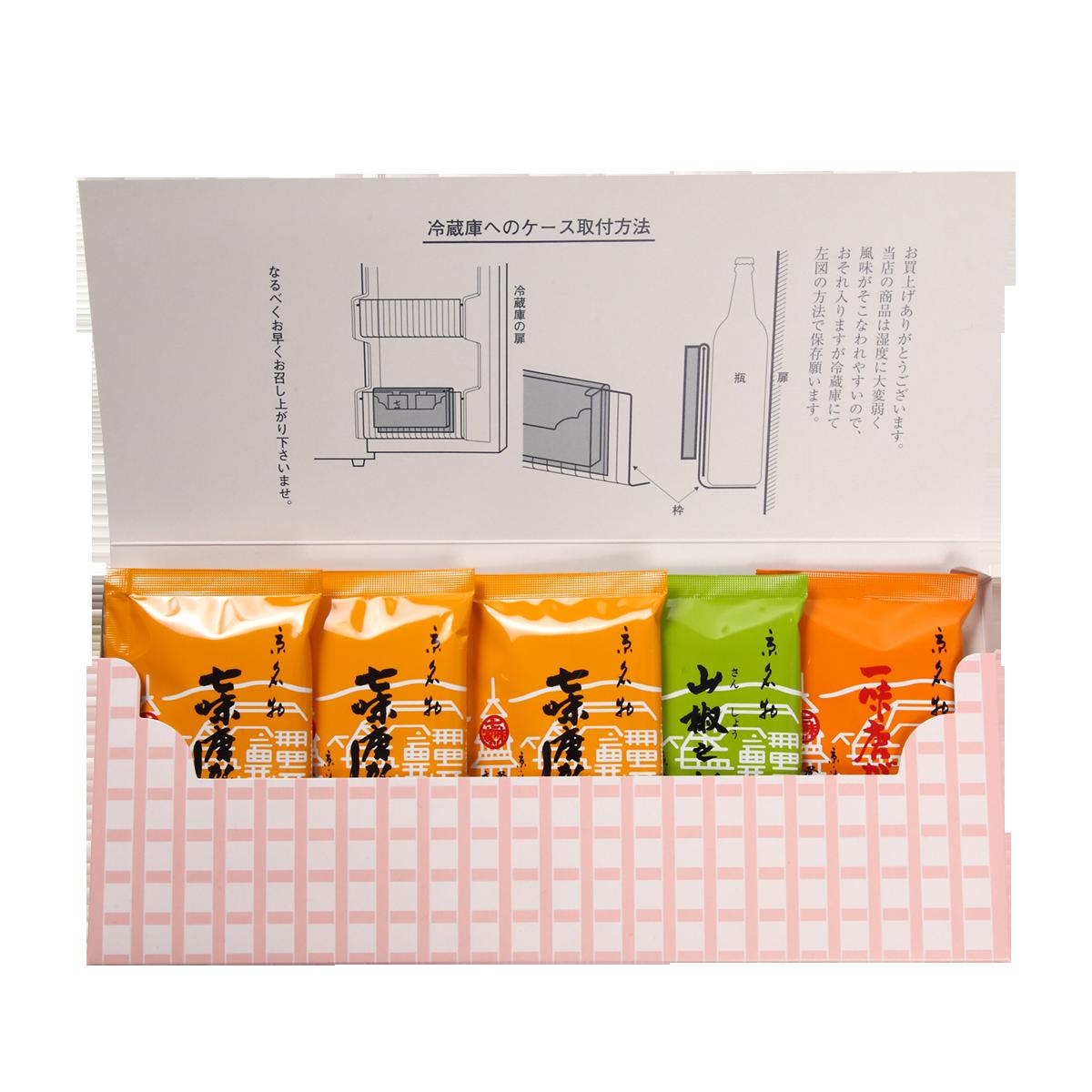 七味家セット(七味小袋3、山椒袋1、一味袋1)