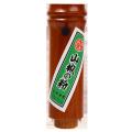 木の竹型 山椒