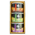 味付け海苔3缶入り