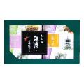 京の香り2ヶ入( HK-10)  ミックス豆袋・おばんざいのもと小