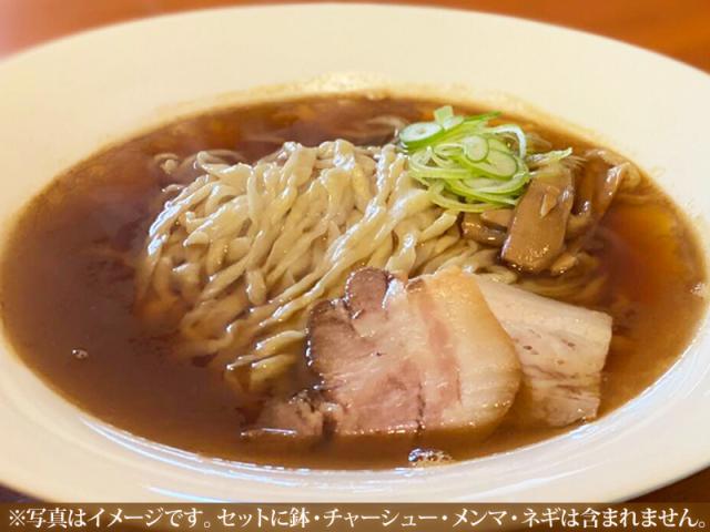 麺や七彩煮干醤油ラーメン