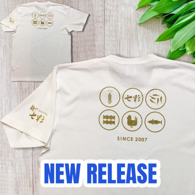 プレミアム麺や七彩オリジナルTシャツ(ゴールド)