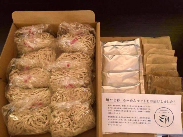 麺や七彩 謹製 煮干醤油らーめん10食入り