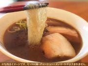 麺や七彩 煮干し醤油GLASS NOODLE(グラスヌードル)2食入り
