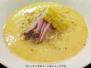 トウキビの冷やし麺